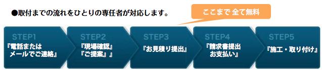 2013-04-10_23-53-00