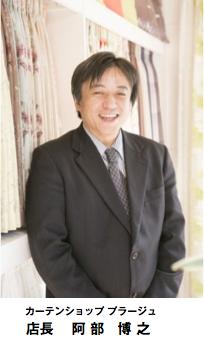 2013-04-11_01-39-53