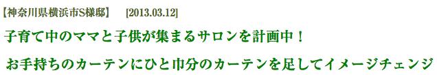 2013-04-11_01-59-26