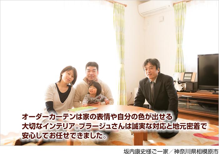 2013-04-11_22-27-29