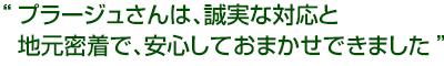 2013-05-17_17-37-49