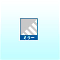 re_mirror