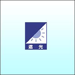 re_syako