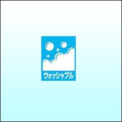 re_wash